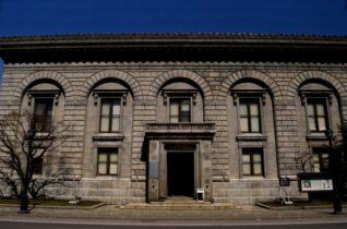 日本政策金融公庫で創業融資を受けるには【横浜支店編】