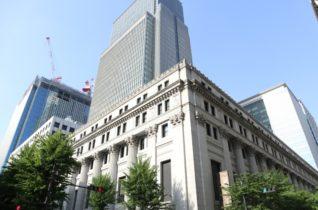 日本政策金融公庫で創業融資を受けるには【横浜西口支店編】